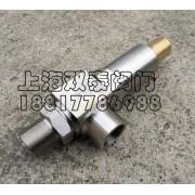 DA22F/Y超低温全启式安全阀DAH-15